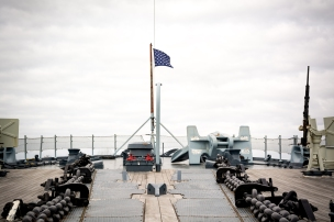 Ensign Flag